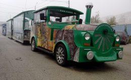 trolley train